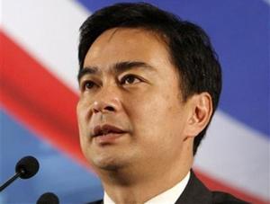 Thủ tướng Thái Lan Abhisit Vejjajiva.