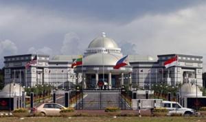 Văn phòng Thủ tướng Bru-nây, nơi diễn ra Hội nghị cấp cao ASEAN lần thứ 22.