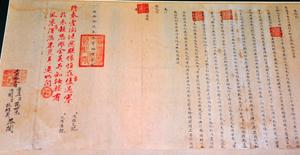 Các loại Bút phê của các hoàng đế trên Châu bản triều Nguyễn -Ảnh: Tiến Long chụp lại