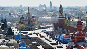 Toàn cảnh lễ diễu binh trong lễ kỷ niệm Ngày Chiến thắng tại Nga, 9-5-2015. (Ảnh: Sputnik)