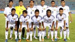 ĐT U23 Myanmar. (ảnh minh họa)