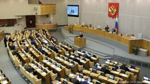 Toàn cảnh Hạ viện Nga. (Ảnh: TASS)