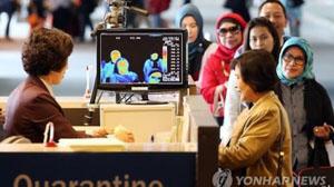 Một quan chức kiểm dịch kiểm tra các dấu hiệu bệnh sốt đối với các hành khách tới sân bay quốc tế Incheon của Hàn Quốc, ngày 21-5-2015. (Ảnh: Yonhap)