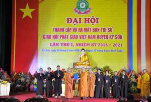 Lễ ra mắt Ban Trị sự Giáo Hội Phật giáo Việt Nam huyện Kỳ Sơn.