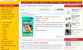 Cao dán chống buồn ngủ được quảng cáo trên một trang web.