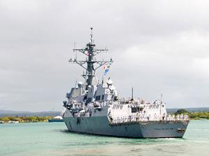 Tàu khu trục USS Chung - Hoon sẽ tham gia tập trận chung giữa Philippines và Mỹ từ ngày 28-6.