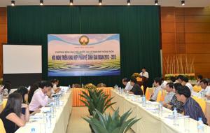Đồng chí Nguyễn Văn Dũng, Phó Chủ tịch UBND tỉnh phát biểu kết luận hội nghị.