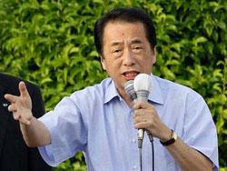 Thủ tướng Naoto Kan vận động tranh cử cho Đảng Dân chủ Nhật Bản gần Tokyo hôm 10-7.