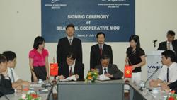 Lễ ký văn bản ghi nhớ Việt - Trung về năng lượng nguyên tử