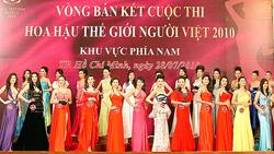 Các thí sinh vào vòng bán kết cuộc thi Hoa hậu Thế giới người Việt 2010 khu vực phía Nam.