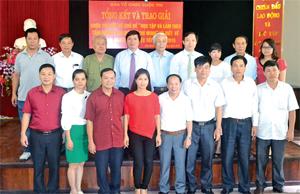 """Các đồng chí lãnh đạo tỉnh và các ngành với tác giả đoạt giải 2 cuộc thi viết về chủ đề  """"Học tập và làm theo tấm gương đạo đức Hồ Chí Minh"""", """"Gương người tốt - việc tốt"""" năm 2015."""
