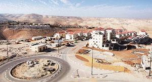 Một khu định cư của I-xra-en ở Đông Giê-ru-xa-lem.