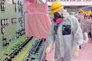 Bên trong nhà máy hạt nhân Fukushima Daiichi ở tỉnh Fukushima - Ảnh: AFP