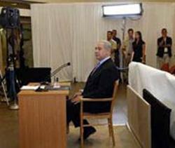 Thủ tướng Israel Benjamin Netanyahu đang điều trần trước ủy ban điều tra