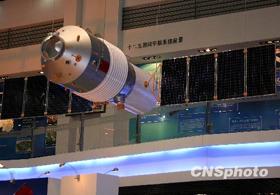 Trạm không gian Thiên Cung 1 đã được hoàn tất khâu lắp ráp.