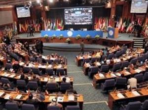 Toàn cảnh phiên họp hội nghị quan chức cấp cao của NAM