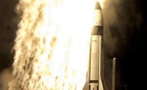 Một vụ thử tên lửa đánh chặn của Mỹ - Ảnh: Reuters