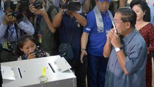 NEC công bố đảng Nhân dân Campuchia của Thủ tướng Hun Sen đã giành chiến thắng với 68 ghế trong quốc hội khóa mới.