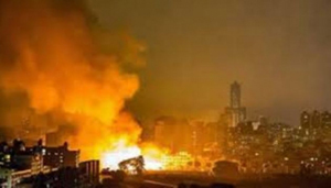 Khí bị rò rỉ gây ra nhiều vụ nổ tại Cao Hùng, Đài Loan (Trung Quốc) đêm ngày 30-7-2014. (Ảnh:Channel News Asia).