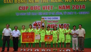 Đội U18 nữ Hà Giang nhận HC vàng