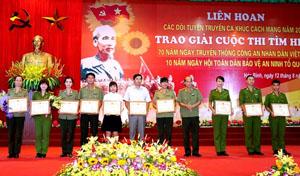 Lãnh đạo Công an tỉnh trao giấy khen cho các cá nhân có tác phẩm xuất sắc trong cuộc thi tìm hiểu 70 năm ngày truyền thống CAND, 10 năm ngày hội toàn dân bảo vệ Tổ quốc.