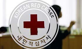Hội Chữ thập Đỏ Hàn Quốc cho biết số gạo, mì và ximăng sẽ được chuyển đến thành phố Sinuiju của Triều Tiên.