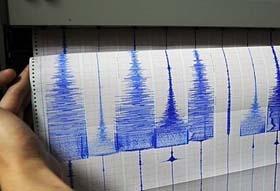 Hai trận động đất cách nhau chưa tới 1 phút.