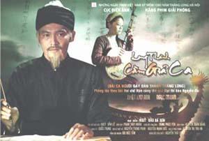 Poster giới thiệu các phim Long Thành cầm giả ca và Cánh đồng bất tận.