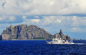 Tàu hải giám Trung Quốc ở trong quần đảo Senkaku/Điếu Ngư ngày 14/9.