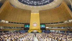 Toàn thể phiên khai mạc Đại hội đồng LHQ lần thứ 69 (ảnh: UN)