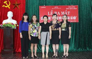 Ban Chủ nhiệm CLB ra mắt tại buổi lễ.